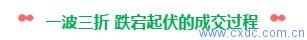QQ图片20170621151423.png