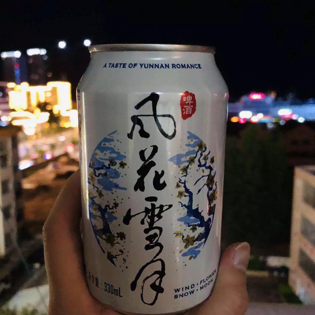重庆华谊诚祥